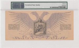Russia, 1000 rubles, UNC, Ps210
