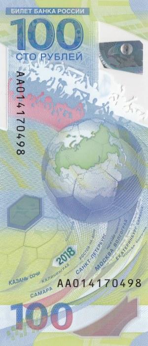 Russia, 100 Rubles, 2018, UNC