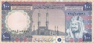 Saudi Arabia, 100 Riyals, 1976, AUNC, p20