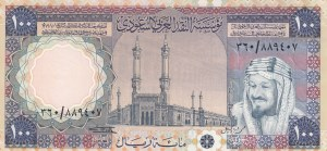 Saudi Arabia, 100 Riyals, 1976, UNC, p20
