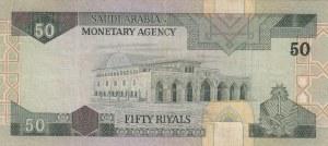 Saudi Arabia, 50 Riyals, 1983, VF, p24