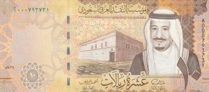 Saudi Arabia, 10 Riyals, 2016, UNC, p39