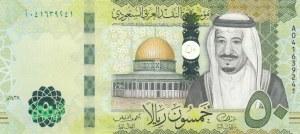 Saudi Arabia, 50 Rials, 2016, UNC, p40