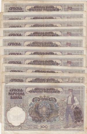 Serbia, 100 Dinara, 1941, VF, p23, (Total 12 banknotes)