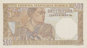 Serbia, 500 Dinara, 1941, UNC, p27