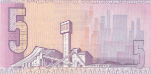 South Africa, 5 Rand, 1990-1994, UNC, p119e