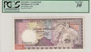 Sri Lanka, 500 Rupees, 1988, VF, p100b