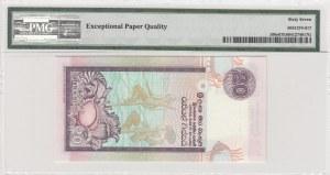 Sri Lanka, 20 rupees, 2006, UNC, p109e
