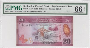Sri Lanka, 20 Rupees, 2010, UNC, p123a, REPLACEMENT