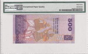 Sri Lanka, 500 rupees, 2010, UNC, p126a