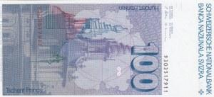 Swetzerland, 100 Francs, 1993, UNC, p57