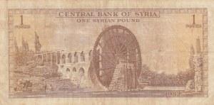 Syria, 1 Pound, 1958, VF, p86