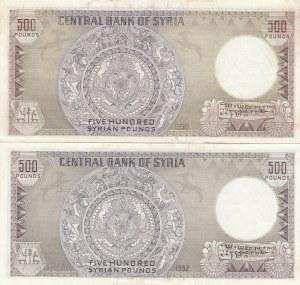 Syria, 500 Pounds (2), 1990, AUNC, p105e