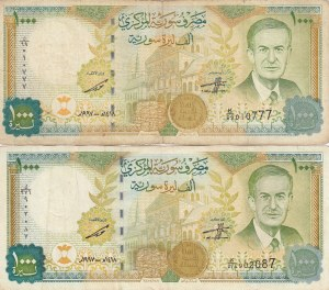 Syria, 1000 Pounds, 1997, VF / VF (+), p111, (Total 2 banknotes)