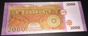 Syria, 2000 Pounds, 2017, UNC, p117