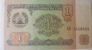 Tajikistan, 1 Ruble, 1994, UNC, p1, BUNDLE