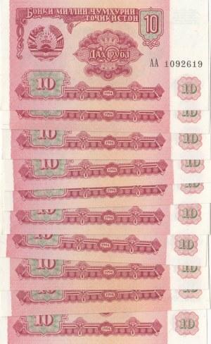 Tajikistan, 10 Ruble, 1994, UNC, p3, (Total 31 banknotes)