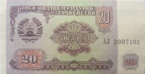 Tajikistan, 20 Ruble, 1994, UNC, p4, BUNDLE