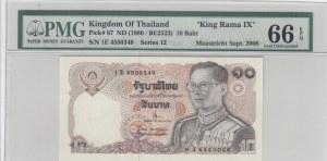 Thailand, 10 Baht, 1980, UNC, p87