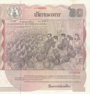 Thailand, 60 Baht, 1987, UNC, p93