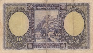 Turkey, 10 Lira, 1927, VF, p121
