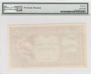 Turkey, 10 Livre, 1927, UNC, p121, SPECIMEN PROOF