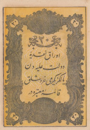 Turkey, Ottoman Empire, 20 Kurush, 1861, AUNC / UNC, p36
