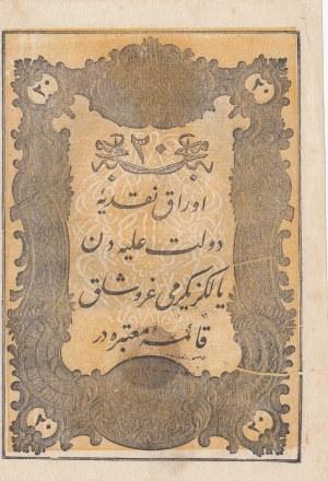 Turkey, Ottoman Empire, 20 Kurush, 1861, AUNC, p36