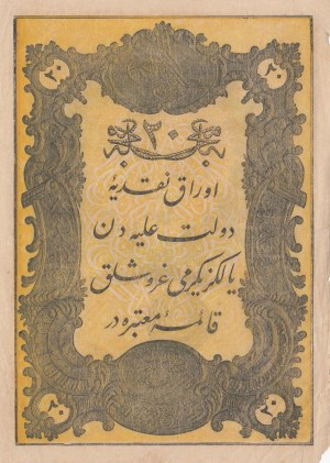 Turkey, Ottoman Empire, 20 Kurush, 1861, XF, p36