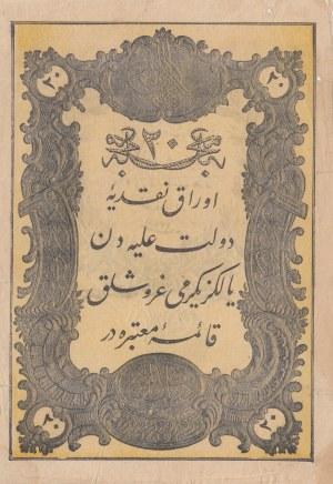 Turkey, Ottoman Empire, 20 Kurush, 1861, VF (-), p36