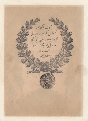 Turkey, Ottoman Empire, 50 Kurush, 1861, UNC, p37