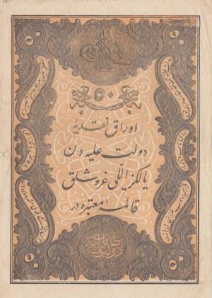 Turkey, Ottoman Empire, 50 Kurush, 1861, XF (-), p37