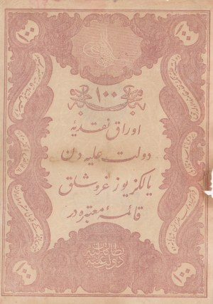 Turkey, Ottoman Empire, 100 Kurush, 1877, POOR, p51b, YUSUF