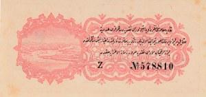 Turkey, Ottoman Empire, 2 1/2 Kurush, 1916, UNC, p86, TALAT