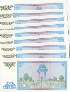 Uzbekistan, 5 Som, 1994, UNC, p75, (Total 6 banknotes)