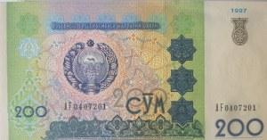 Uzbekistan, 200 Som, 1997, UNC, p80, BUNDLE