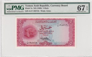 Yemen, 5 rials, 1969, UNC, p7a
