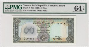 Yemen, 50 Rials, 1971, UNC, p10