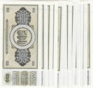 Yugoslavia, 500 Dinara, 1981, UNC, p92b, (Total 13 banknotes)