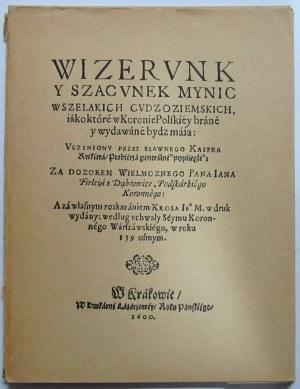 Reprint dzieła z 1600 roku, o obrocie obcą monetą w Polsce, Warszawa 1965