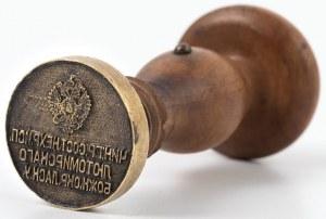 TŁOK PIECZĘTNY URZĘDU STANU CYWILNEGO DLA NIECHRZEŚCIJAN W LUTOMIERSKU, po 1867
