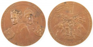 Medal W 500 ROCZNICĘ POGROMU KRZYŻAKÓW POD GRUNWALDEM
