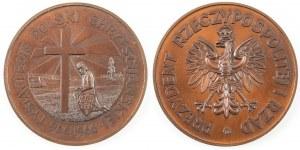 Medal TYSIĄCLECIE POLSKI CHRZEŚCIJAŃSKIEJ, 1966