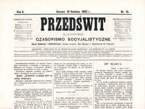 PRZEDŚWIT. L'aurore. Czasopismo socyjalistyczne, 7 numerów czasopisma, Genewa, ...