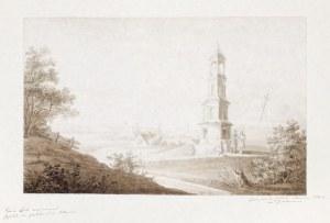 ŁUCK. Widok na zamek; akwarela, piórko, ołówek; wymiary: 250x395 mm. Praca ...