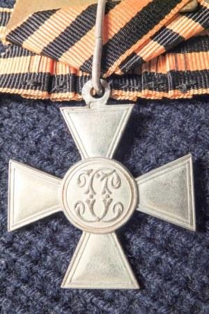 ROSJA I ZWIĄZEK SOWIECKI. Krzyż Zasługi Wojskowego Orderu Świętego Jerzego ...