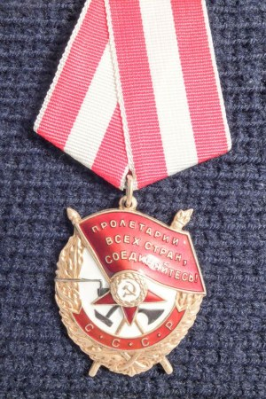 ROSJA I ZWIĄZEK SOWIECKI. Order Czerwonego Sztandaru (ros. Орден Красного ...