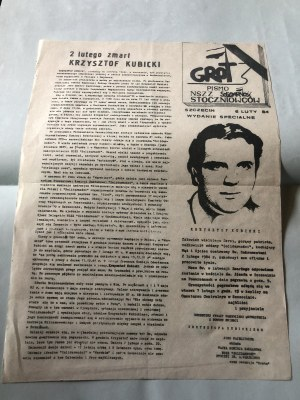 Grot, pismo NSZZ Solidarność Stoczniowców Szczecin, 6 lutego 1984