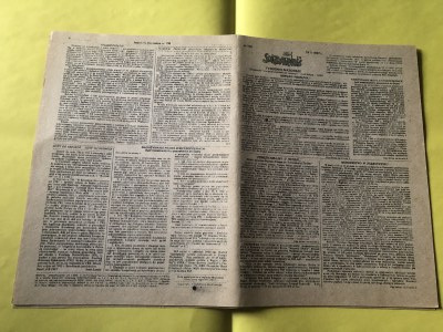 Solidarność, Tygodnik Mazowsze, Nr 199, 18 lutego 1987