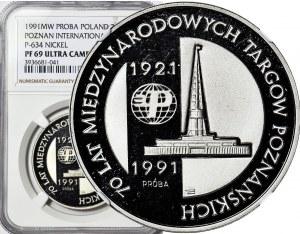 200.000 złotych 1991, Targi Poznańskie, PRÓBA, nikiel